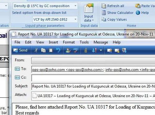 Email Report - Office 2007