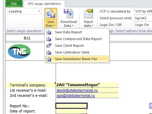 Save File Menu - Office 2010